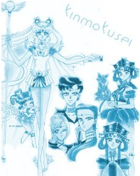 Sailorcosmos, Sailorchibichibi, the Sailorstarlights, and Princess Kakyuu (and Sailorkakyuu)